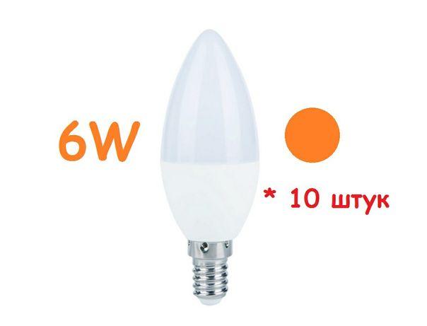 10 штук - Светодиодные лампы свечки 5 Вт SUNDAY ULTRA-614 бренд!