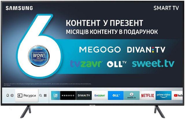 ПРОШИВКА SMART HUB розблокування телевізорів LG SAMSUNG
