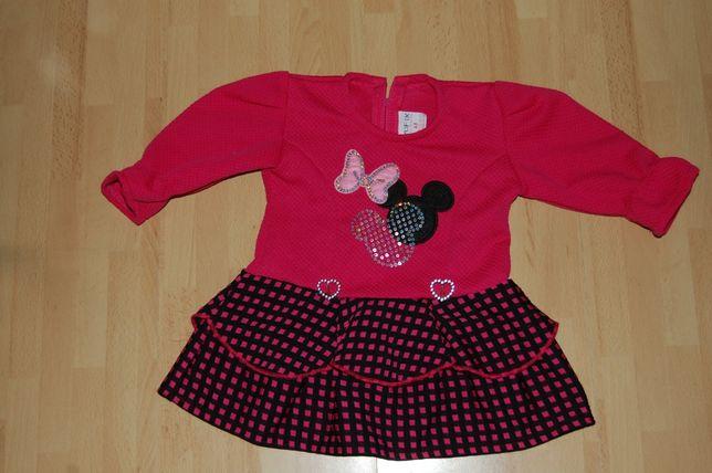 Sukienka niemowlęca 68 cm