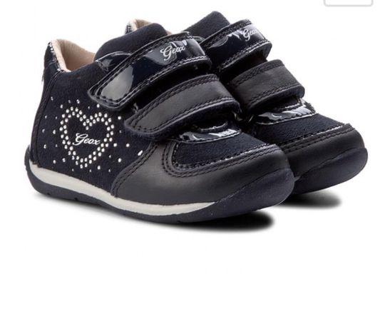 Sneakersy GEOX 19 skora naturalna buciki jak nowe!! Okazja