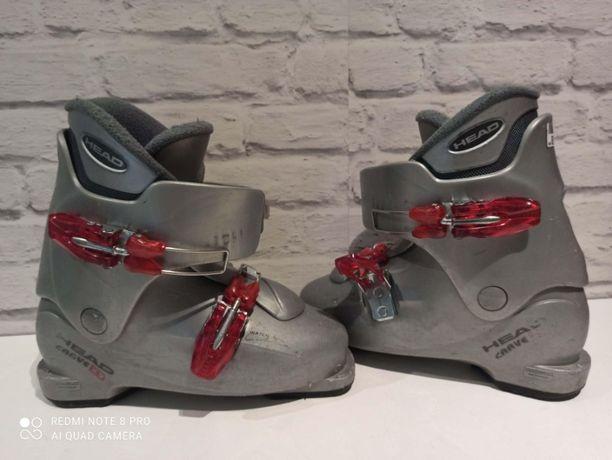 Buty narciarskie dziecięce Head Carve X2 21.5 , 251mm