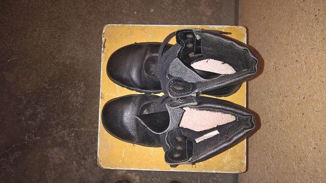 Buty terenowe