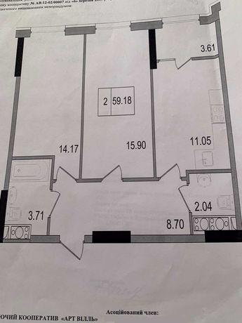 Продам двухкомнатную квартиру с ремонтом в ЖК Артвиль. От Хозяина!