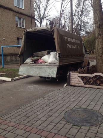 Вывоз мусора хлам мебель