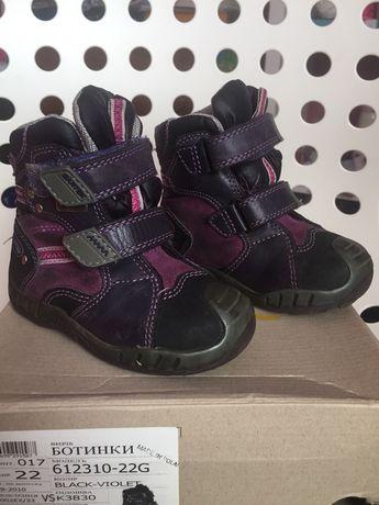 Зимние ботинки Бартек