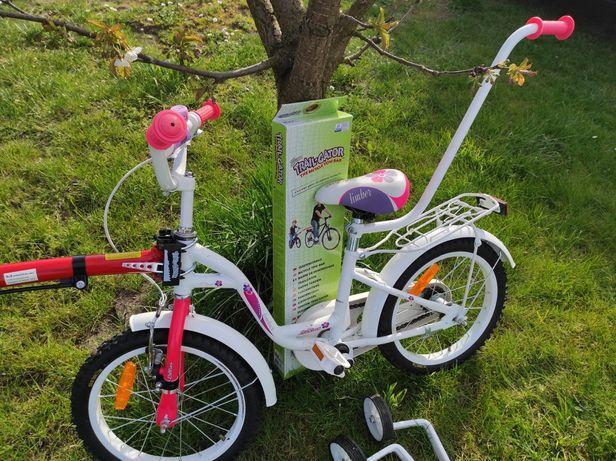 Rowerek dziecięcy nowa cena!
