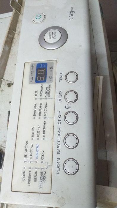 Стиральная машинка на запчасти Харьков - изображение 1
