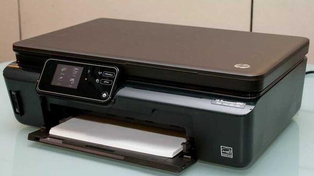 Impressora HP Photosmart 5510 multifuncional B111