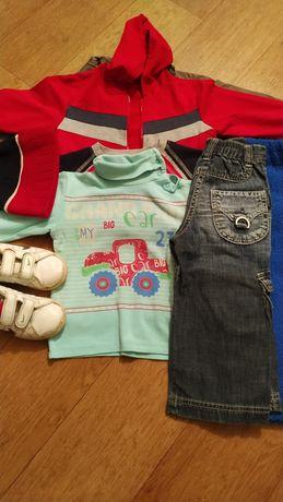 Куртка, кофта, джинсы, кроссовки 3 года