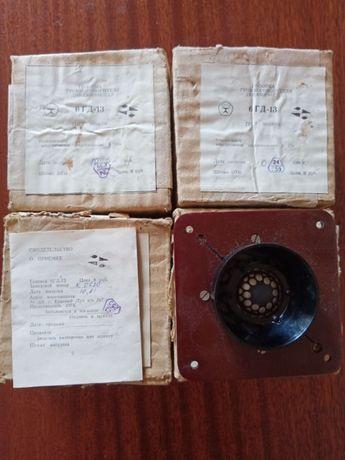 Динамики высокочастотные 6ГД-13 (6ГДВ-4) + коробка
