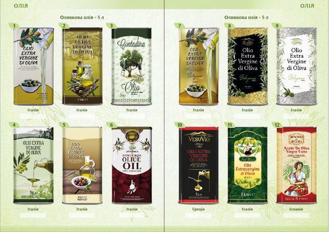 Масло оливковое 5л,3л,1л (опт)