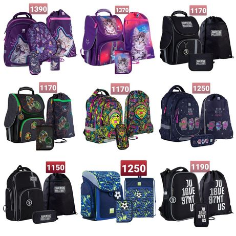 Набори Kite 1-5клас . Рюкзак, пенал і сумка.