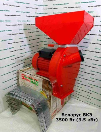Зернодробилка крупорушка мельница млин ДКУ на 2.8кВт, 3.5кВт, 4 кВт.