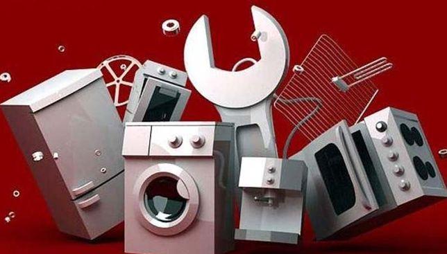 ремонт пральних машин котлiв и др