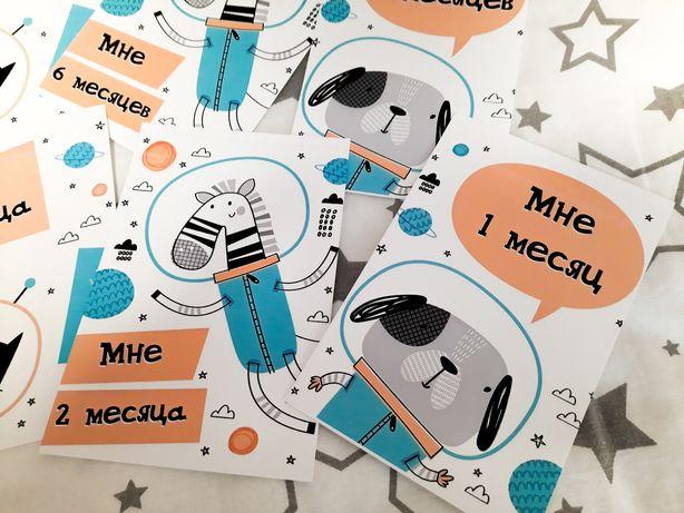 Карточки для детской фотосесии. Много вариантов