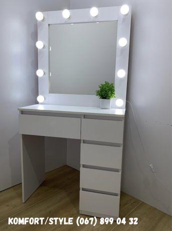 В наличии гримерный столик визажиста. Туалетный стол + Лампочки