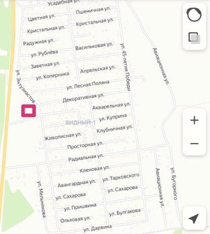 Продам земельный участок поселок Видный 1. (9 соток)