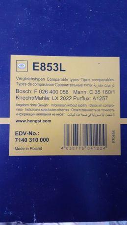Воздушный фильтр Hengst E853L