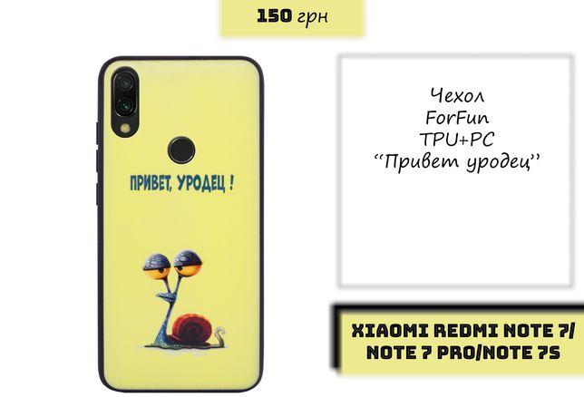 Чехлы для Xiaomi, есть разные модели