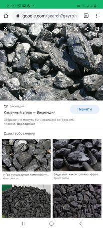 Продам уголь новый