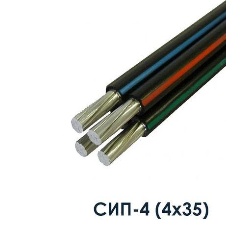 СИП кабель 4х35 гост