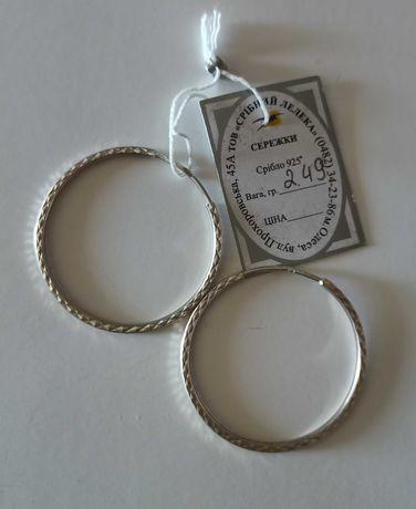 Серьги круглые ( кольца конго) серебряные