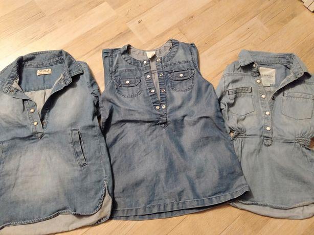Koszule jeansowe 86-92