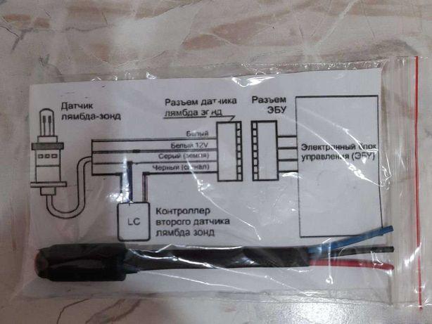 Обманка электронная второго датчика лямбда зонда