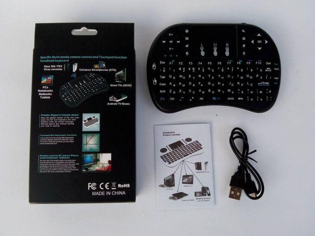 Беспроводная клавиатура для смарт TV