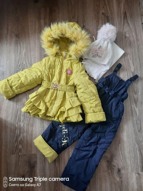 Зимний костюм, комбинезон, пальто пуховик на девочку