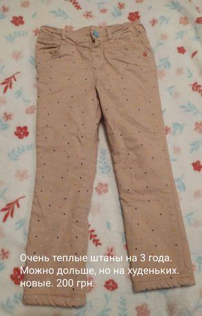 Детские штаны, комбезы