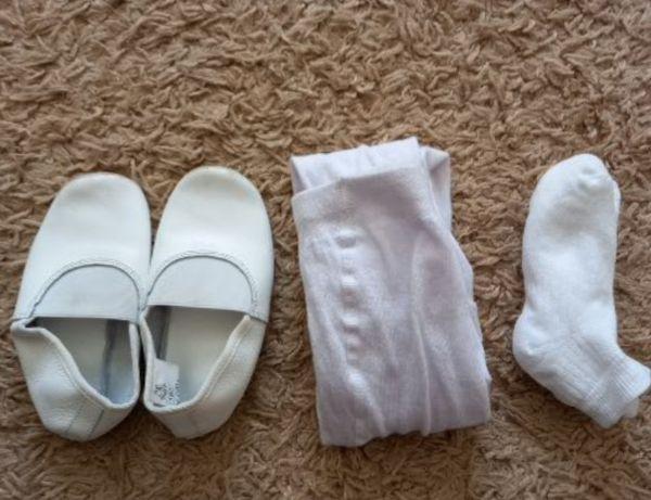 Кожанные чешки+ колготки +носочки