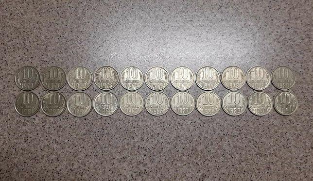 Монета СССР 10копеек