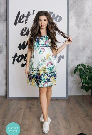Платье для беременных То be 42 размер