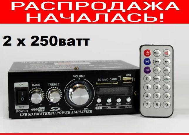 Усилитель звука (підсилювач). Мощность 2 х 250ватт. Радиоприемник