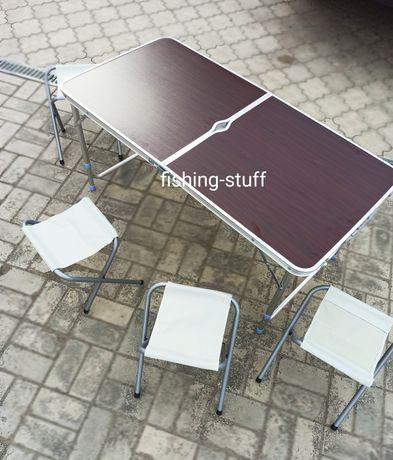 Стол раскладной туристический для пикника, рыбалки +4 стула