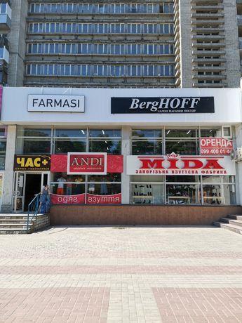 Продам бизнес магазин посуды в центре города Харьковская 4 Сумы