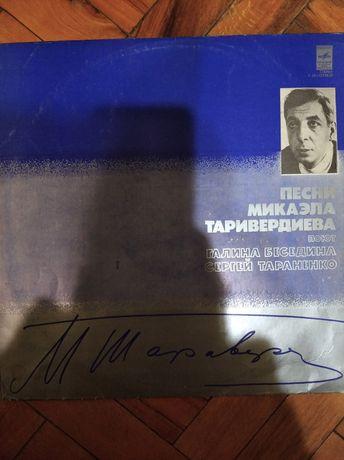 Песни Микаэля Таривердиева