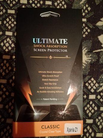 Защитная пленка Sony Xperia Z1