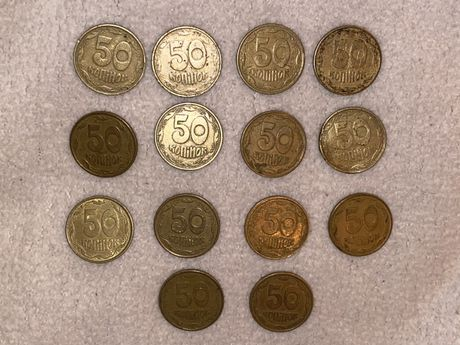 Монеты 50 копеек 1992