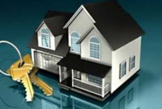 Оценка недвижимости, техпаспортов и БТИ