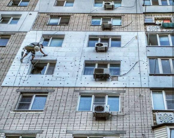 Утепление Квартир Стен Домов Фасадов Покраска Бахмут Лучшая Цена
