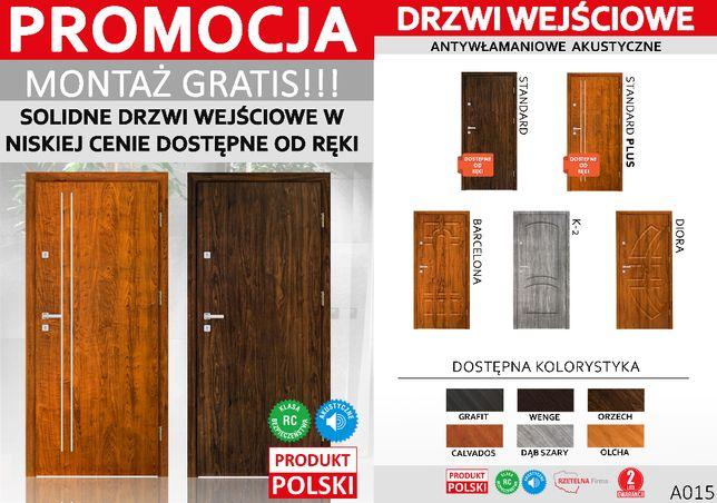 Drzwi ZEWNĘTRZNE -wewnętrzne do mieszkania w bloku z MONTAŻEM TANIO!!
