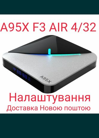 ⫸SmartTV A95X F3 AIR 4gb/32гб s905x3 смартТВприставкаАндроїдboxandroid