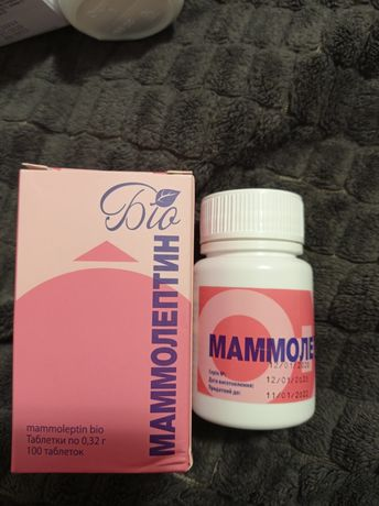 Маммолептин, биологически активная добавка