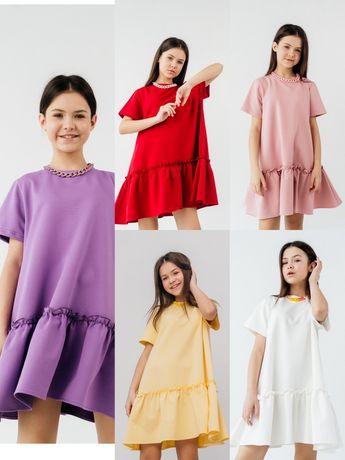 Платье,плаття,сукня 134,140,146,152,158,164,платице,платтячко