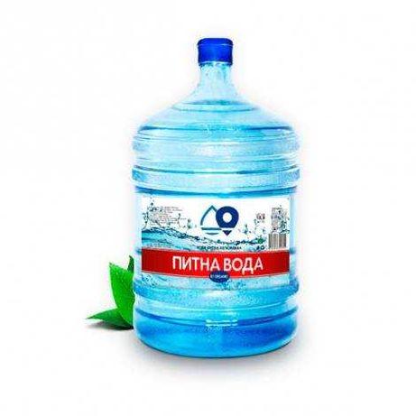 """Продам """"Питна Вода"""" по 45грн. за бутыль"""