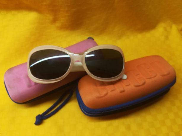 Óculos de sol de criança com duas bolsas Chicco