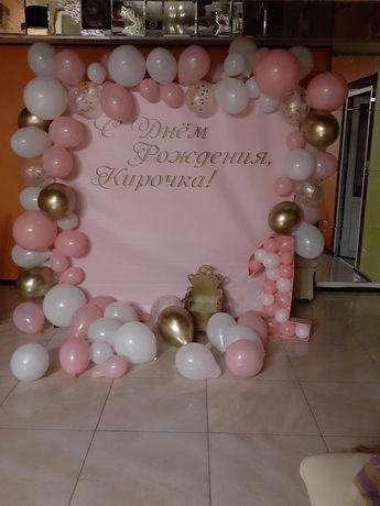 Баннер с Днем Рождения Кирочка