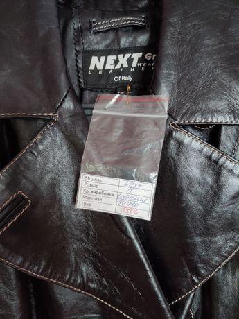 Шкіряна куртка демисезонна стильна Next оригінал